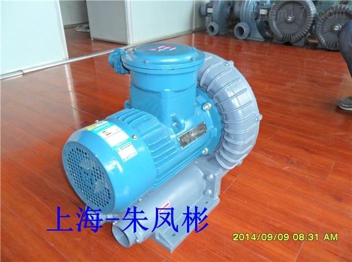 FB-7.5/5.5KW防爆高压风机