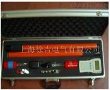 北京特价供应HBR-800型无线核相器