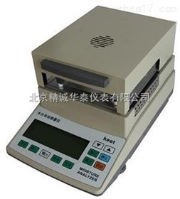 MS100北京紅外鹵素水分檢測儀