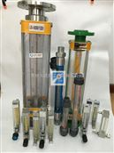 厂家直供气体 液体 防腐型 全不锈钢型玻璃转子流量计