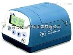 AM510-粉尘检测仪厂家