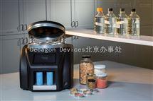TrueDry CV9 全自动多样品水分含量分析仪
