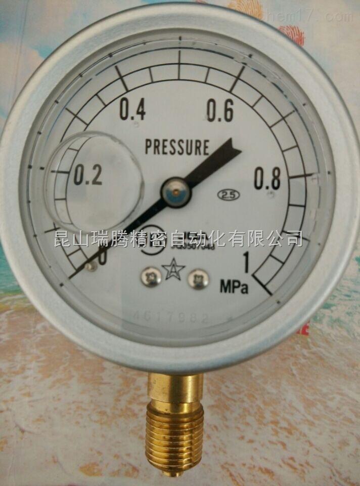 *计器制作所60φ甘油压力计DAIICHI KEIKI压力表