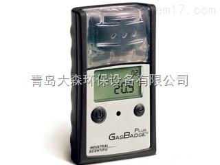 GasBadge Plus单气体检测仪