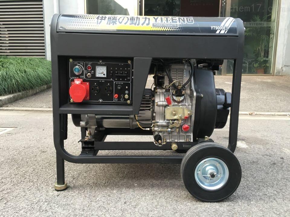 省油6KW柴油发电机