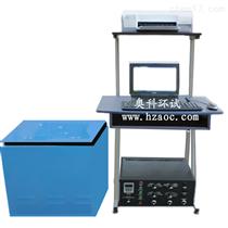 配电脑1—5000Hz振动试验台一体机