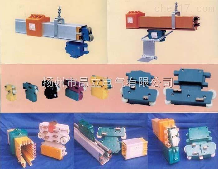 DHGJ-4-80A多级滑触线 铝合金滑触线集电器