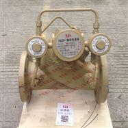 FBDF-16/25防爆電液閥