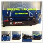 PMG-18228超高压手动泵哪里有卖