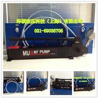 齐全PMG18410超高压手动泵拉萨制作工艺