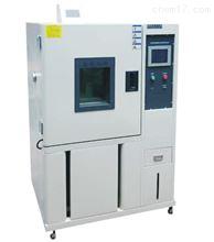 藥品穩定性恒溫恒濕試驗箱,高低溫循環一體試驗箱,高溫高濕試驗箱