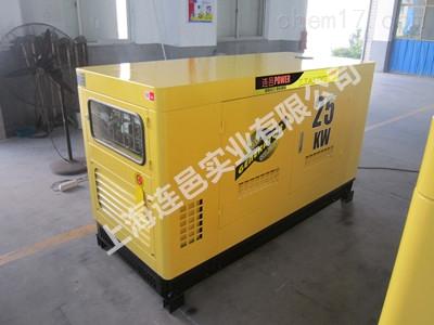 贵州25kw大型静音式柴油发电机
