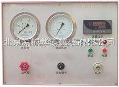JCLML3-1毛细管流量测试仪现货供应