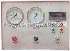 JCLML3-1河北毛细管流量测试仪