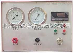 JCLML3-1冰箱/毛細管流量測試儀