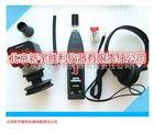 消防检测超声泄漏放电探测仪、配电箱超声放电检测仪、超声波检测仪、检漏仪