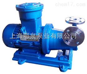 CQW型磁力泵CQW型磁力驱动旋涡泵