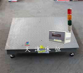 连接PLC控制器2吨电子地磅