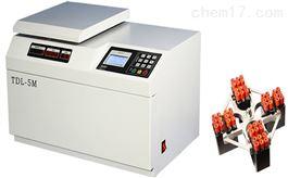 TDL-5M 台式低速冷冻离心机