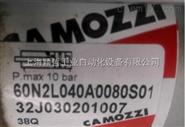 意大利CAMOZZI60N2L040A0080S01气缸交货了