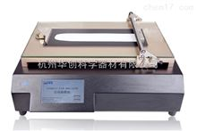 BEVS 1811/2自动涂膜机