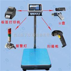 外加扫描抢电子称/可扫描单号编号电子台秤哪里有?