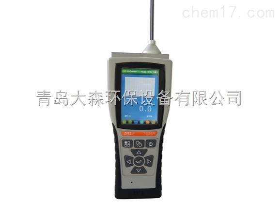 DS-BX83-VOC智能型手持式VOC检测仪