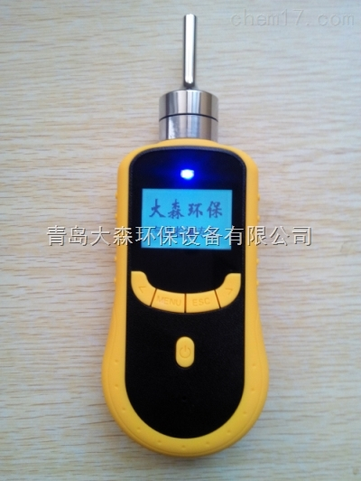 氧气检测仪DSA-2000