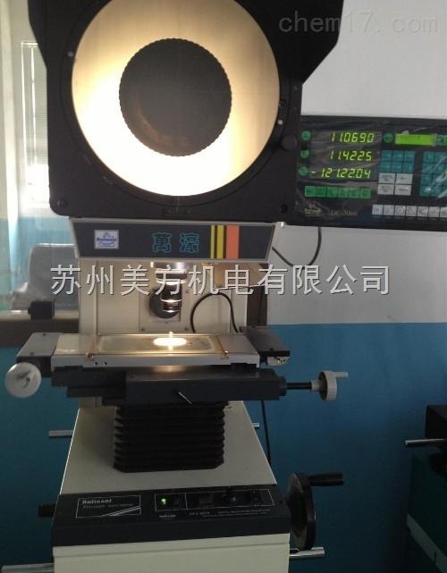 CPJ-3025AZ厂家直销万濠正像型投影仪CPJ-3025AZ