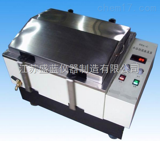 SHA-C数显往复式恒温水浴振荡器