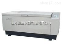 DQHZ-2001B大容量恒温振荡器无刷电机(智能型控制)