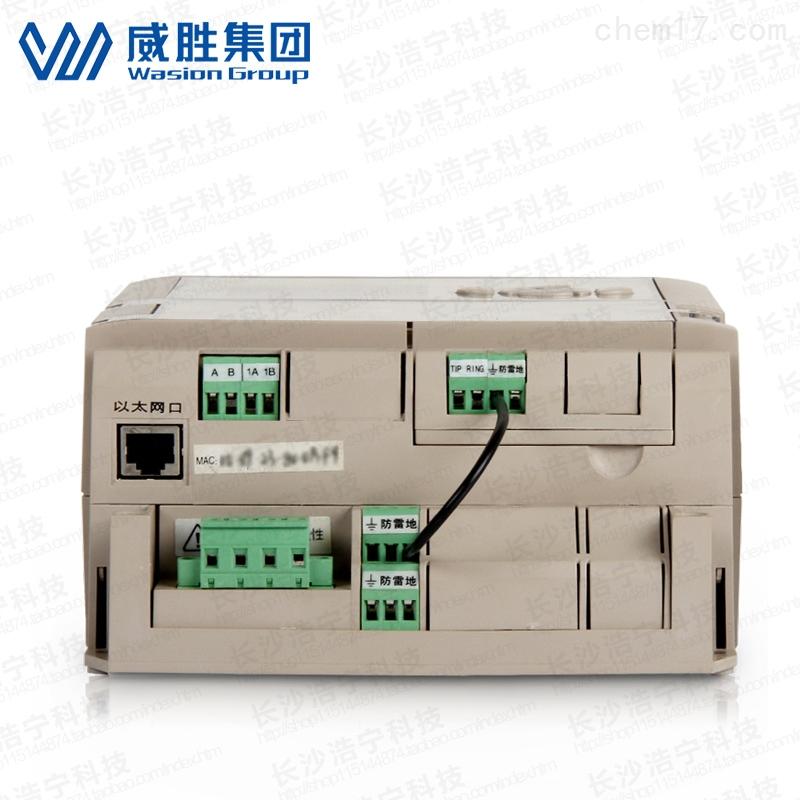 wfet-2000d 威胜集团wfet-2000d电能量数据采集终端