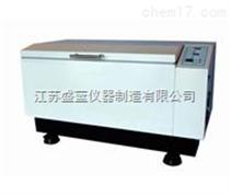 QHZ-98BQHZ-98B全温度光照振荡培养箱特种电机(智能型控制)