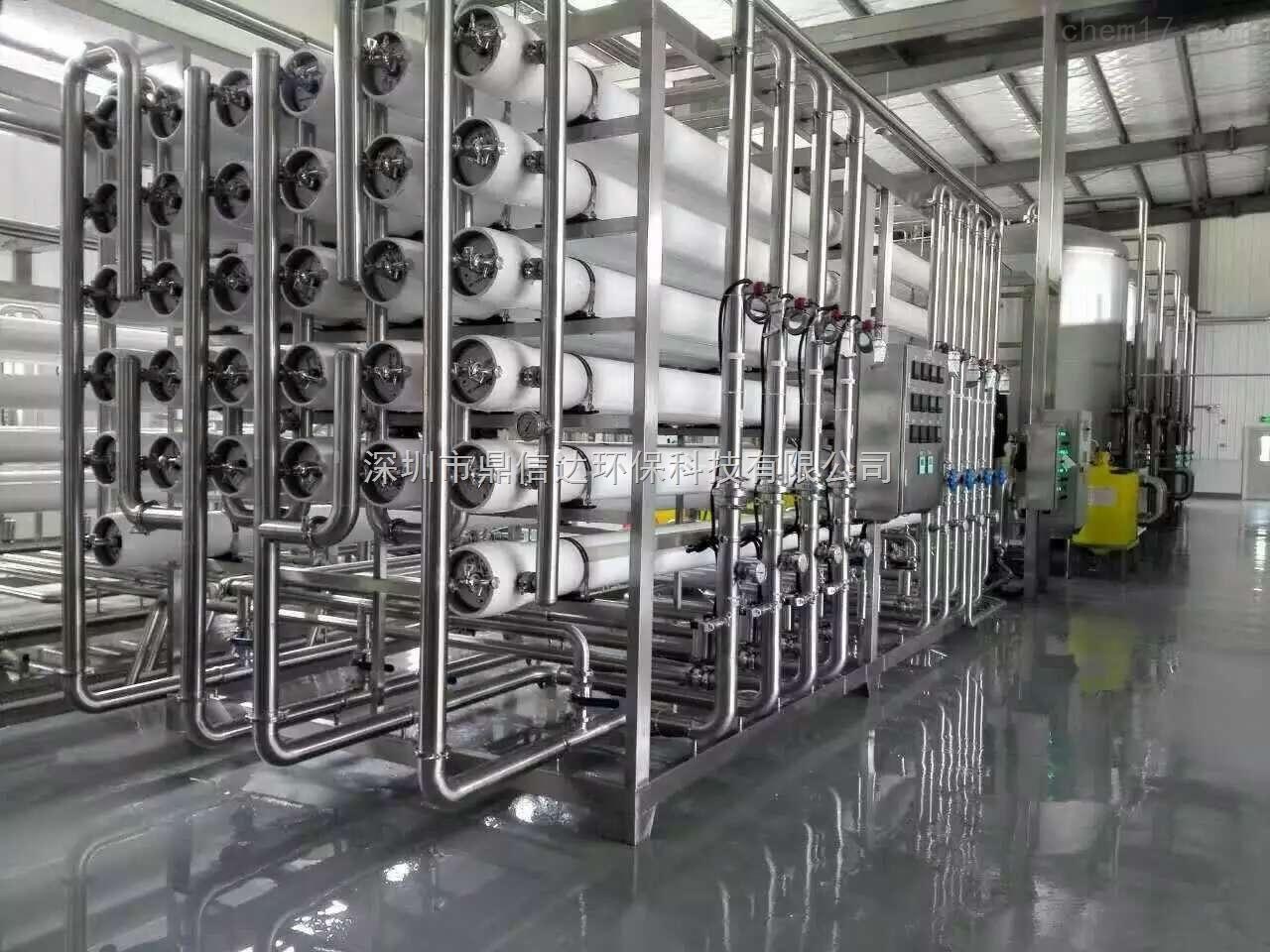 反渗透水处理工程
