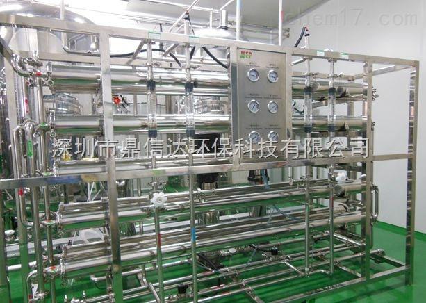 深圳双级反渗透设备