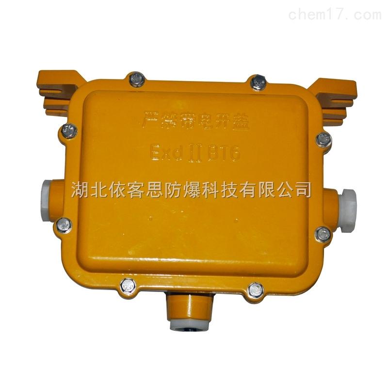 BDH-G/N/L防爆镇流器