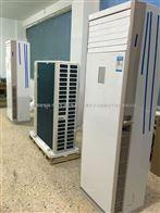 BKFR供应美的防爆空调-美的BKFR防爆空调价格