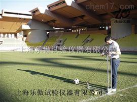 足球场平整度测试仪
