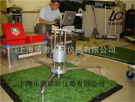 人造草皮沖擊吸收與垂直變形檢測儀