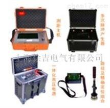 北京特价供应QLD-201A远程一键测距多次脉冲电缆故障测试系统(*组合 )