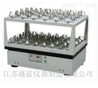 DZ-900A双层往复式大容量振荡器