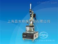针入度试验器(石蜡针入度)