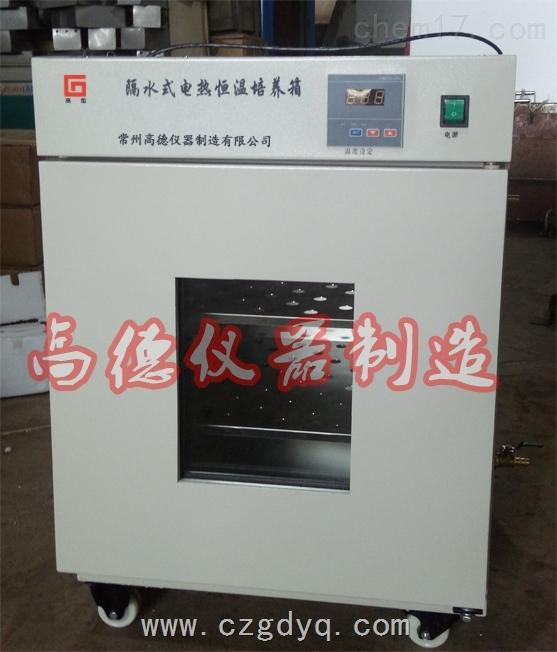 立式隔水式恒温培养箱