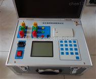 JBJB变压器损耗参数测试仪