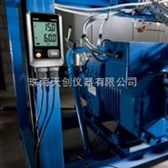 testo 175-T3双通道温度数据记录仪