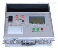 JBJB全自动电容电流测试仪