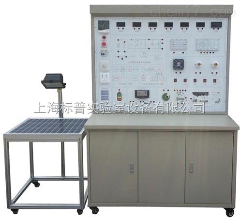 太阳能电源技术及其应用装置|太阳能技术及应用实训装置