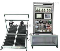 太阳能电池实训装置|燃料电池技术及应用实训装置