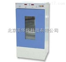 MHY-26061振荡培养箱.