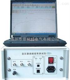 TD-1800系列变压器绕组变形综合测试仪